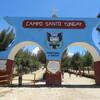 ペルー編 (5)Huaraz 旧Yungay、慰霊公園の訪問記。