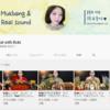 人気韓国人YouTuber!ボキさんてどんな女性?