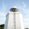江の島展望灯台と伊王島灯台
