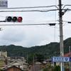 〔48〕3ケタ国道巡遊・R411(2)~青梅市から奥多摩町を行く