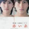12/20(土),12/23(火)より公開される映画情報