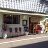 パンニャ大阪のカレー