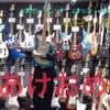 ギターセミナー・アドリブセミナー (無料) ~はじめてのあどりぶ~のお知らせ
