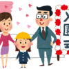 【幼稚園入園までの流れ】入手困難願書・面接の様子、内容・対策と結果