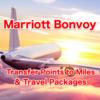 【マリオットボンヴォイ】のポイントマイル交換とトラベルパッケージ