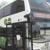 Goバス(長距離バス)でトロントからミシサガへ