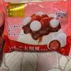 井村屋:おもちスイーツいちご大福風アイス/甘酒あいすバー/モンブランアイスカップ