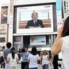 陛下のメッセージ、各局が一斉放送 街頭で涙ぬぐう人も
