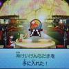 【妖怪ウォッチ3・連動18日目】連動でイザナミと大やもりとスイカニャンをゲットするぞ!18日目
