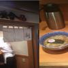 【東京駅】六厘舎の朝つけめん、340円ラーメン、300円カレー等お得なお店