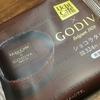 【ローソン】「GODIVA(ゴディバ) ショコラタルト」を実食。