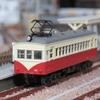 【鉄コレ】 熊本電気鉄道 モハ121