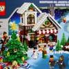 2016年レゴブロック、クリスマスプレゼントにおすすめのレゴセット