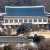 (韓国反応) 補欠·再選挙惨敗後、支持率が最低値 文化観光部長官、内閣改造の方向は?