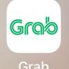 【タイの移動手段】タイに行くなら使うべきアプリ「Grab」