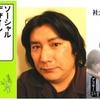 ■6・12夜 ソーシャルデザイン白熱教室@早稲田大学 ~学生でなくても受講OK(無料)