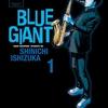 【ジャズ漫画】BLUE GIANTが素晴らし過ぎて久しぶりに100点出ました【傑作】