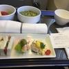 ANA 羽田ー那覇線の機内食 プレミアムGOZENを食べてきました(馳走 啐啄)
