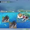 【アズールレーン】通常海域 第一章「1-4東より来たる敵」 攻略
