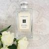 【ジョーマローンロンドン】アールグレイ好きにおすすめの香水