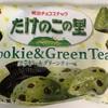 たけのこの里 グリーンティー! 抹茶と違う渋みが美味しい!