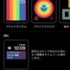 Apple Watchの文字盤は2〜3種類を登録しておくのがおすすめの理由