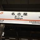 名古屋から日帰り鉄旅