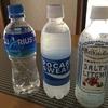 自宅で風邪を早く治す方法