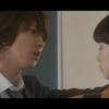 【ワンシーン批評】『近キョリ恋愛』:三視点連続高速切替式壁ドンを見てくれ(ネタバレなし)