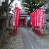津軽稲荷神社(墨田区錦糸)