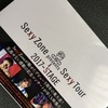 【レビュー】Sexy Zone Presents Sexy Tour ~ STAGE