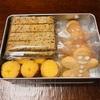 クッキー3種を宅配便に&水だこ、よだれ鶏、生落花生