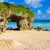 砂山ビーチを楽しみに旅行する方は要注意!巨大奇石のアーチは今・・・