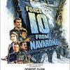 「ナヴァロンの嵐」あの男達が帰って来た、名作「ナヴァロンの要塞」の続編ですが…