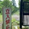 清水の沢ダム(北海道夕張)