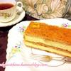 【紅茶とお菓子の美味しいペアリング】ミルフィーユに合う紅茶