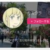 nanaのLUMiコンに参加しました