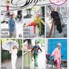 『アドバンスト・スタイル』 〜そのファッションが人生〜