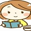 3か月99円で読み放題!Kindle Unlimited会員【速攻解約しても大丈夫!】