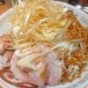 町田の「ラーメン豚山」で汁なし白髪ネギトッピングの油そばを食べた感想。美味いし二郎系初心者に優しいから好きっす。