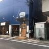 町田康の音楽ライブ 19.6.6 @得三 (名古屋市)