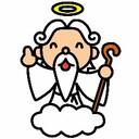 神様の御心を実践する方法