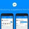 Messenger、人工知能(AI)を利用したパーソナルアシスタントMをリリース