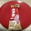 あずきバーで日本刀作ってみた!