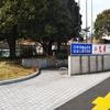 第55回日本光画会写真展(周南市美術博物館)