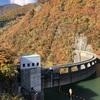 宮城の紅葉はここ!人工物と自然の調和【鳴子ダム】へ行ってきた!
