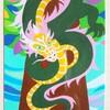 龍神カード🐲no.34 界龍