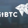 HitBTCの使い方 全まとめ!口座開設(登録)・入出金方法・通貨の売買方法まで詳しく解説!