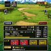 ランクAバフ。DQMSL「ミニテンダー☆4」を作成!特技の構成とスキルの種振り、装備、使い道を考えました