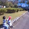 〈れいあろは〉公園へ行こう!